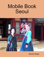 Mobile Book Seoul, Renzhi Notes