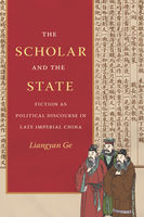 Scholar and the State, Liangyan Ge