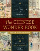 Chinese Wonder Book, Norman Hinsdale Pitman