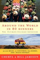 Around the World in 80 Dinners, Bill Jamison, Cheryl Alters Jamison