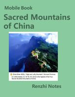 Mobile Book: Sacred Mountains of China, Renzhi Notes