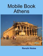 Mobile Book Athens, Renzhi Notes