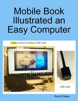 Mobile Book Illustrated an Easy Computer, Renzhi Notes