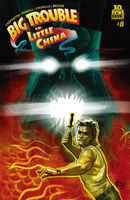 Big Trouble in Little China #8, Eric Powell