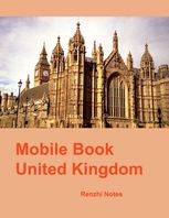 Mobile Book United Kingdom, Renzhi Notes