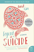 Legend of a Suicide, David Vann
