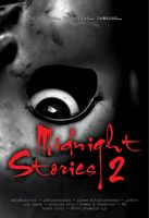 "Midnight Stories 2, @kisahhorror, Rons ""Onyol"" Imawan"