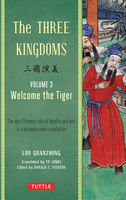 Three Kingdoms, Volume 3: Welcome the Tiger, Luo Guanzhong