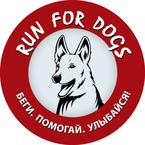 Run for dogs